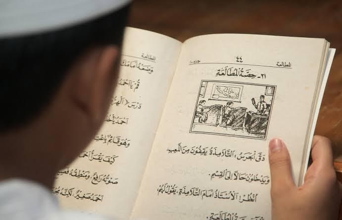 Kisah Imam Nawawi