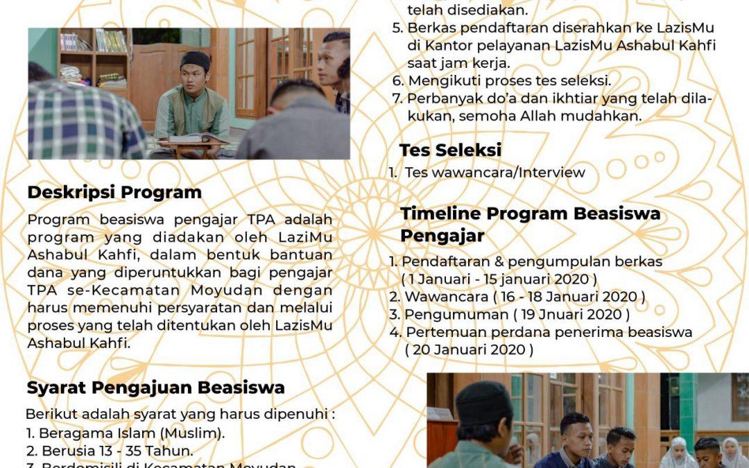 Beasiswa Pengajar TPA