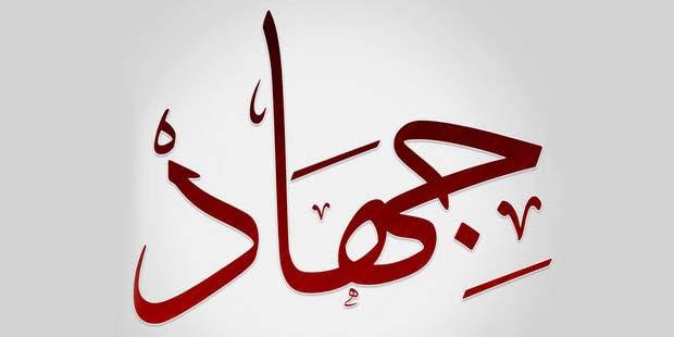 MEMAHAMI MAKNA JIHAD DALAM AL-QUR'AN